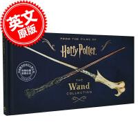 [现货]哈利波特 魔杖 收藏设定集 英文原版 Harry Potter: The Wand Collection 魔法