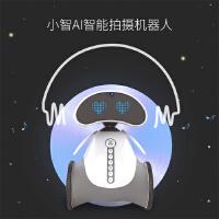 信必达儿童机器人玩具智能多功能陪伴学习早教机语音教育 视频智能机器人 AI智能拍摄机器人(WIFI)
