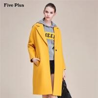 Five Plus女装羊毛呢外套女长款过膝宽松西装大衣潮长袖字母