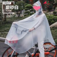 自行车雨衣 骑行单车韩国男女士时尚单人电动车透明雨披 X