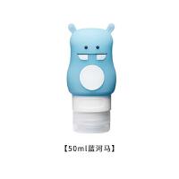 旅行分装瓶便携洗发水沐浴露硅胶空瓶旅游洗漱包化妆品分装瓶小瓶 蓝河马 50ml