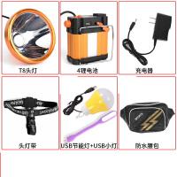 led头灯强光充电亮头戴式电筒锂电池防水矿灯钓鱼黄光p70