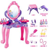 儿童节礼物 男孩儿童化妆品公主梳妆台组合套装仿真过家家生日礼物女孩玩具益智早教启蒙