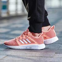 adidas阿迪达斯女子跑步鞋18新款CLIMACOOL清风休闲运动鞋CG3920