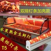 生�r�羲�果超市蔬菜照肉�u菜熟食冷藏展示柜粉�t色T5�艄�led�i肉 其它