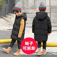 儿童棉衣外套中长款冬季棉袄2018新款韩版男孩