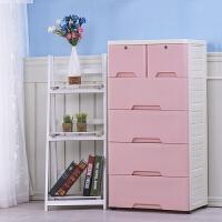 {夏季贱卖}新柜子收纳带锁抽屉式塑料储物箱简易衣柜床头家用卧室多层小的 粉红色 7层