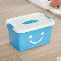 塑料透明有盖收纳箱套装现代家居加厚整理箱储物箱收纳盒整理箱衣物收纳整理箱