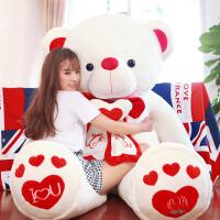 熊猫公仔布娃娃女孩大玩偶送女友生日礼物可爱抱抱熊毛绒玩具