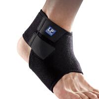 LP欧比透气可调式跟腱护踝768KM 护踝束套脚部踝部运动护具
