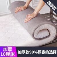 榻榻米床垫1.2米学生单双人宿舍加厚床褥1.5米1.8m床海绵垫被垫子 180*200cm(重量升级 密度高 更厚实)