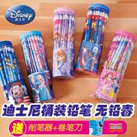 迪士尼铅笔小学生文具套装铅笔无毒卡通学习用品批发素描2b带橡皮擦笔50支桶装幼儿园儿童写字hb绘画铅笔
