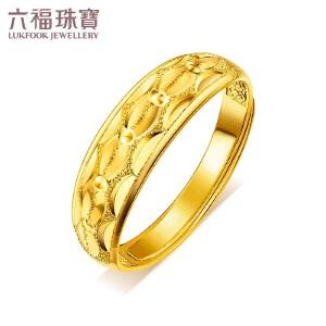 六福珠宝纳福金鳞纹黄金戒指女款足金指环B01TBGR0023