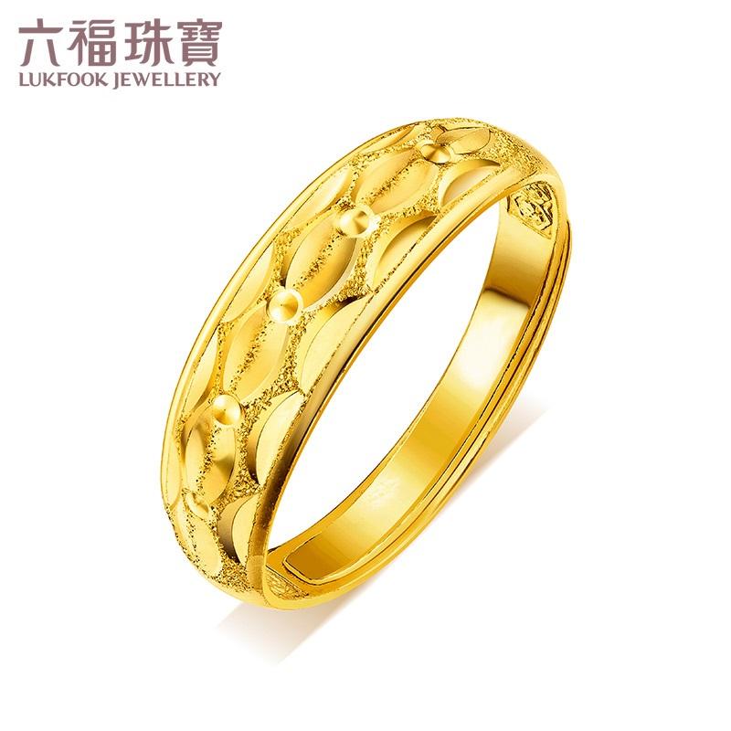 六福珠宝纳福金鳞纹黄金戒指女款足金指环*  G01G40012A-C支持使用礼品卡