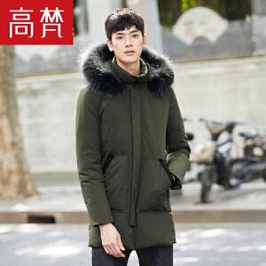 高梵2018冬季新款貉子毛领休闲中长款羽绒服男 帅气潮流保暖外套