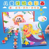 儿童水彩画 颜料涂鸦diy涂色画画套装宝宝彩画填色水粉画手工制作