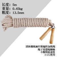 长跳绳多人群体跳绳学生集体加粗绳单位团体加大绳子5/7/10米