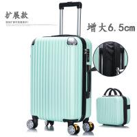 男士拉杆箱abs定制行李箱 登机箱旅行箱 万向轮箱包 子母箱扩展款