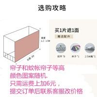 学生寝室宿舍遮光床帘 蚊帐一体式上下铺通用全封闭蚊帐 1.0m(3.3英尺)床