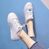 时尚平底懒人鞋女休闲鞋子 韩版百搭学生板鞋新款女士松糕厚底小白鞋