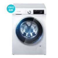 西门子10KG洗烘一体机WN54A1X00W