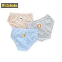 巴拉巴拉儿童内裤男童三角裤1-3岁秋季宝宝棉质短裤裤头三条装男