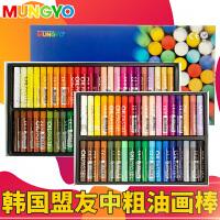 韩国MUNGYO盟友油画棒MOP24色36色48色中粗油画棒儿童幼儿画画蜡笔炫彩棒软蜡笔填色笔涂鸦彩笔绘画套装