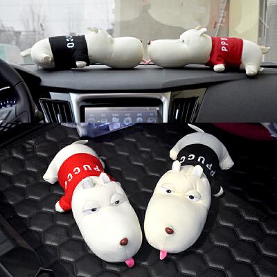 长嘴狗竹炭包汽车用活性炭公仔车内新车除甲醛除异味除味用品摆件