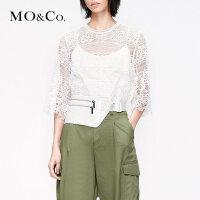MOCO2019夏季新品圆领水溶蕾丝两件套上衣MAI2TOP031 摩安珂