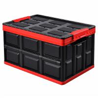 车载收纳神器整理箱车用尾箱置物车内用品杂物箱