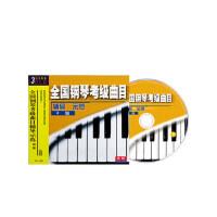 周��O全���琴考�曲目��l教程演奏�o��4�教材教�W光�PVCD碟片