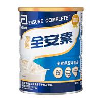 【原装进口】雅培(Abbott)全安素全营养配方粉 900g 含有蛋白质 麦香味 肠内营养粉