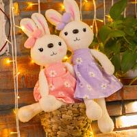 儿童兔公仔毛绒玩具兔子 七夕情人节礼物送女友布娃娃抱枕玩偶