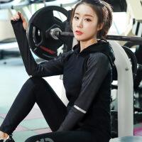 大码运动外套女装200斤跑步健身衣春装长袖宽松瑜伽服上衣XE