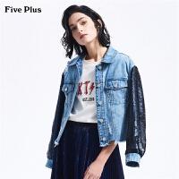 Five Plus女装破洞牛仔外套女宽松夹克纯棉潮长袖拼接亮片