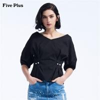 FIVE PLUS新款女装V领宽松衬衫女短袖灯笼袖衬衣潮收腰纯色气质