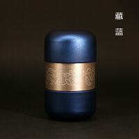马口铁茶叶罐子空盒金属密封绿茶茶叶铁盒圆罐