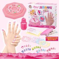 乐吉儿 儿童DIY手工指甲贴片 化妆饰品玩具防水美甲贴纸套装女孩