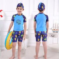 男童中大童分体游泳衣送游泳包 泳衣儿童泳衣平角小孩泳衣 蓝 色
