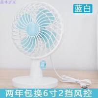 大风力usb小风扇迷你电脑办公室桌面台式电扇学生宿舍床上8寸静音