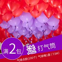 婚房布置装饰气球装饰婚庆圆形气球拱门结婚用品生日派对珠光气球