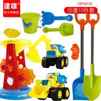 儿童沙滩玩具车套装沙漏男孩宝宝大号挖沙铲子桶玩沙子决明子工具