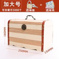 复古长方形特大号小号带锁储物箱木质箱子实木盒子木头小型收纳盒 加