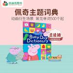 【限时秒杀包邮】peppa pig 主题词典点读版 busy day dictionary 小猪佩奇绘本0-3岁 粉红