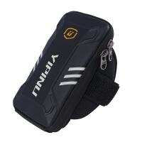 手臂包男女健身臂袋胳膊手腕包跑步户外手臂包运动手机臂套