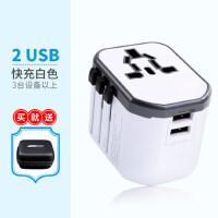 全球通用*转换插头充电器日本泰国香港英欧出国旅行插座转换器