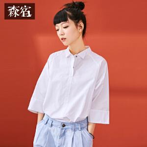 【尾品直降】森宿白色衬衣夏装2018新款文艺小翻领后背装饰扣七分袖衬衫女