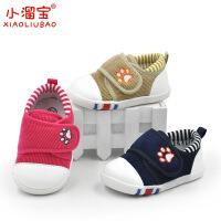 小溜宝 春秋新款儿童机能鞋男女宝宝学步鞋防滑软底婴儿鞋子