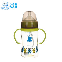 小白熊 PPSU婴幼儿童奶瓶240ml宽口防胀气带手柄吸管奶瓶