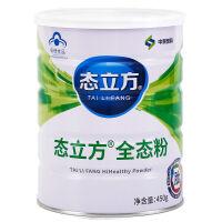 中食营科态立方R全态粉 450g/罐含有低聚肽,大豆蛋白,麦精,葡萄糖酸锌,维生素等